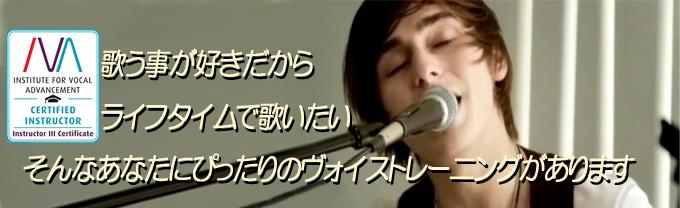 歌う事がすきだからライフタイムで歌いたい